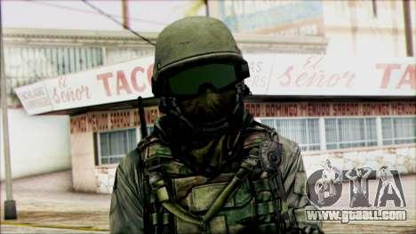 Fighter (PLA) v5 for GTA San Andreas third screenshot