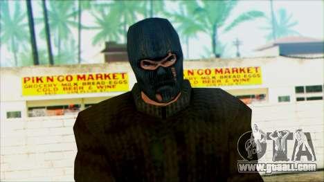 Manhunt Ped 18 for GTA San Andreas third screenshot