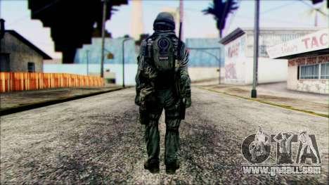 Fighter (PLA) v5 for GTA San Andreas second screenshot