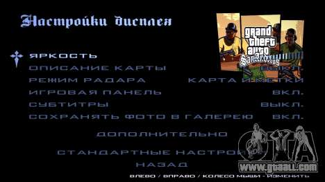 HD loading screen and menu for GTA San Andreas eleventh screenshot