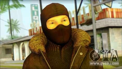 Vandal Euromaidan Style Dirty for GTA San Andreas third screenshot