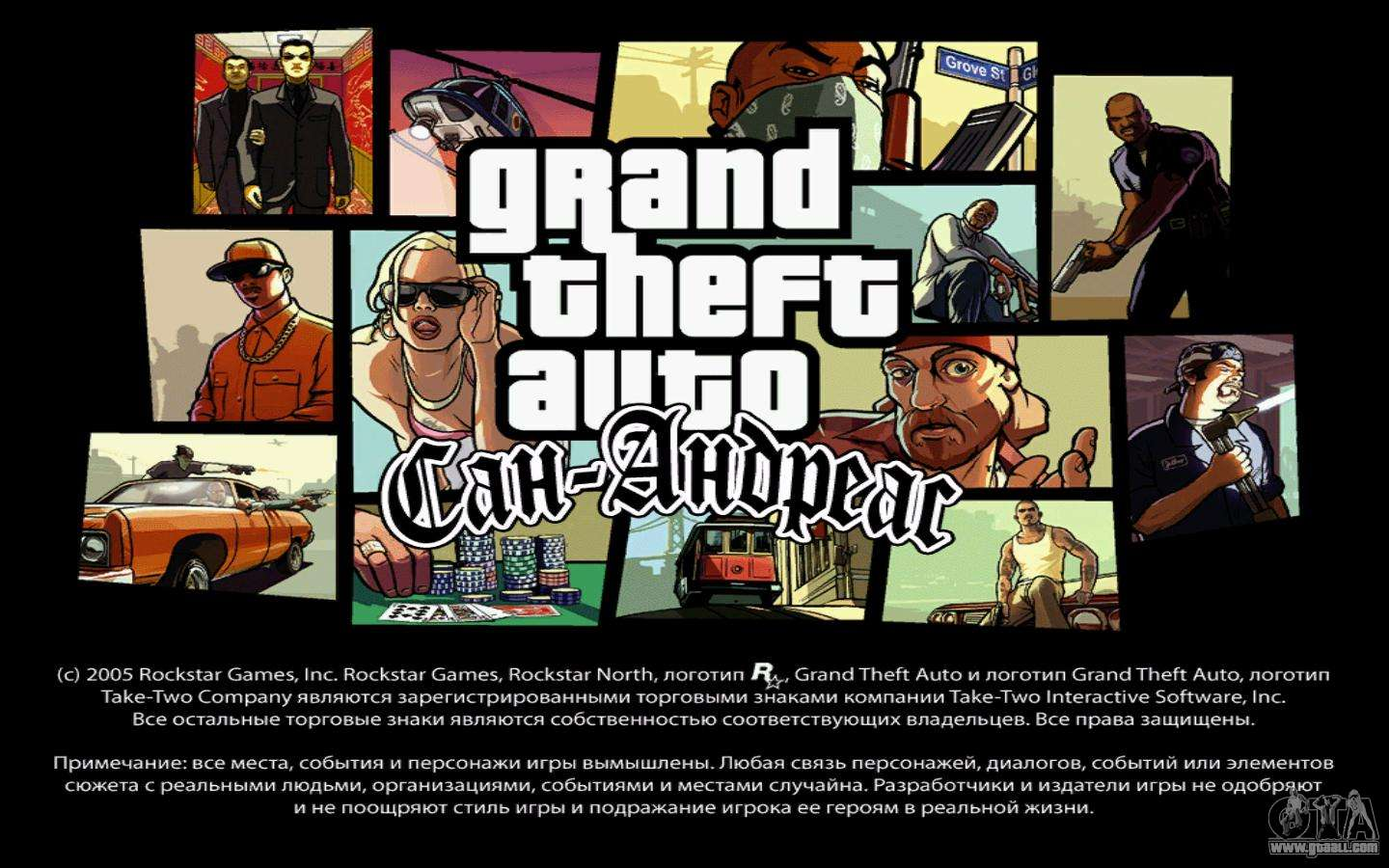 Grand theft auto 3 free download pc game.