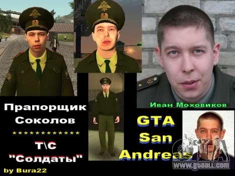 Lieutenant Sokolov for GTA San Andreas