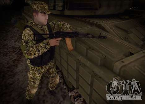 Arrows militia DND for GTA San Andreas third screenshot