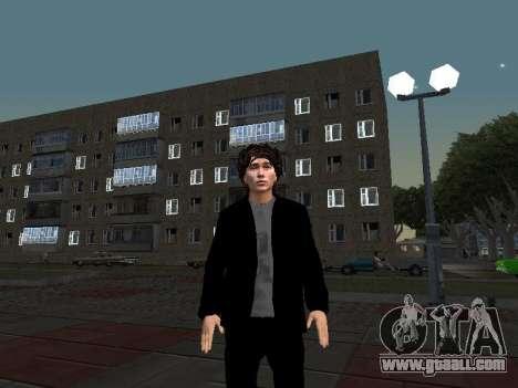 Viktor Tsoi for GTA San Andreas third screenshot