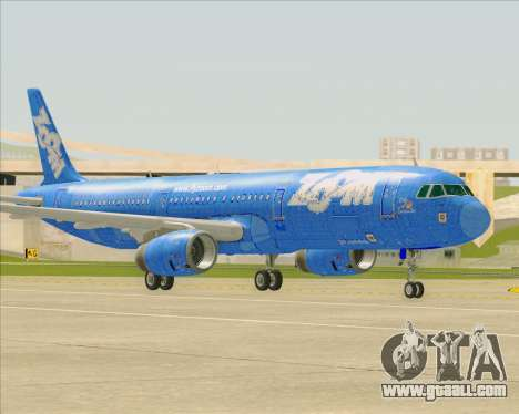 Airbus A321-200 Zoom Airlines for GTA San Andreas inner view