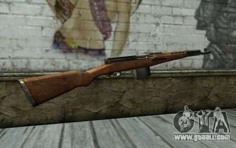 SVT-40 for GTA San Andreas second screenshot