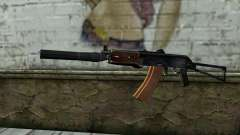 AKS-74U with PBS-5