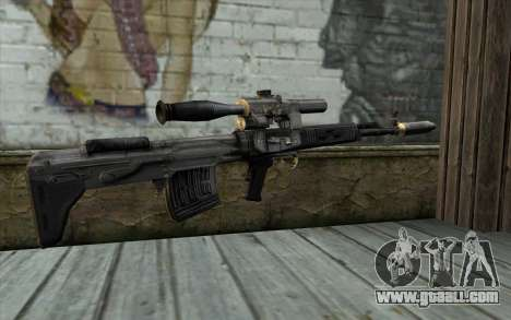 IEDs with Optics for GTA San Andreas second screenshot