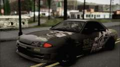 Nissan Skyline R32 купе for GTA San Andreas