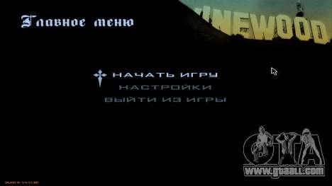 Full HD Interface for GTA San Andreas second screenshot