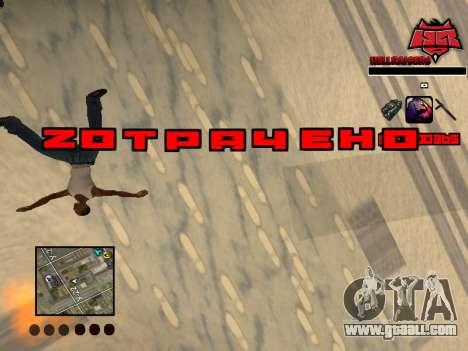 C-HUD Raisers for GTA San Andreas fifth screenshot