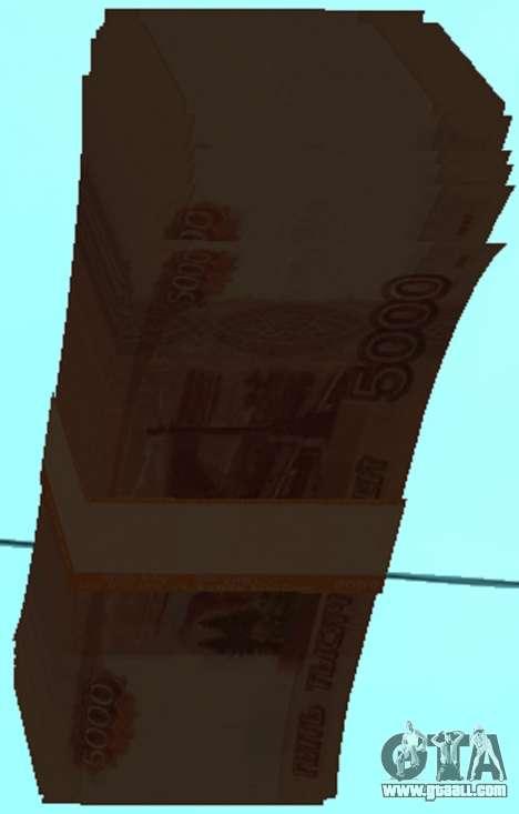 5000 rubles for GTA San Andreas third screenshot