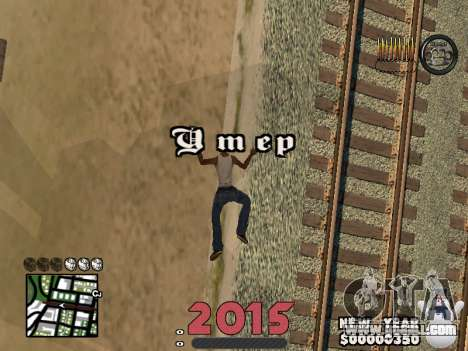 CLEO HUD New Year 2015 for GTA San Andreas fifth screenshot