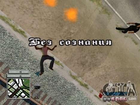 C-HUD Unique v4.1 for GTA San Andreas seventh screenshot
