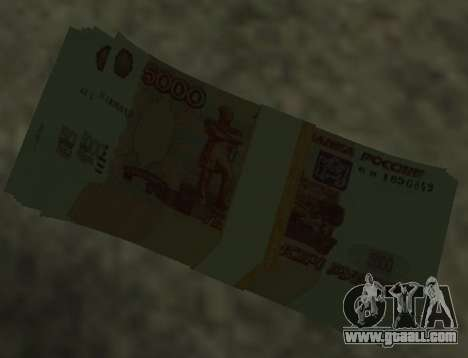 5000 rubles for GTA San Andreas second screenshot