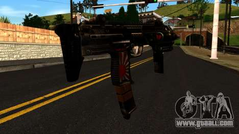 Machine from Shadow Warrior for GTA San Andreas second screenshot