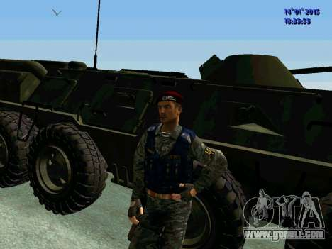 The Foreman Of The Eagle for GTA San Andreas forth screenshot