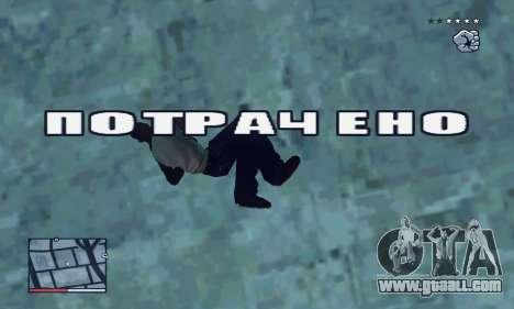 C-HUD GTA 4 with Map for GTA San Andreas sixth screenshot
