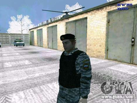 The OMON fighter for GTA San Andreas third screenshot