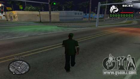 Street names on the radar for GTA San Andreas third screenshot
