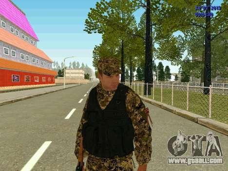 Arrows militia DND for GTA San Andreas second screenshot