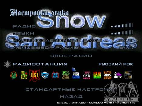 Radio Russian ROCK for GTA San Andreas second screenshot