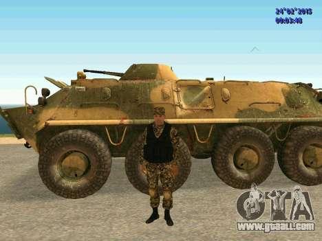 Arrows militia DND for GTA San Andreas sixth screenshot