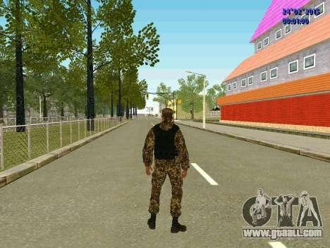 Arrows militia DND for GTA San Andreas fifth screenshot