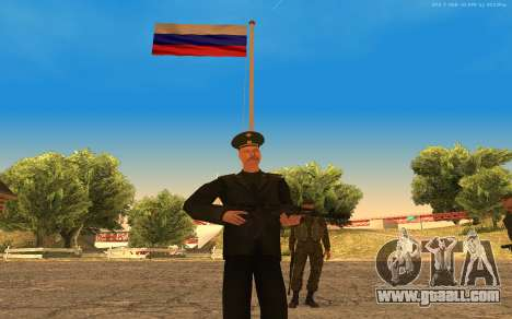 Colonel of the Russian army for GTA San Andreas second screenshot