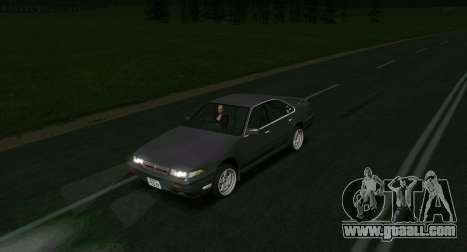NISSAN Cefiro (A31) for GTA San Andreas left view