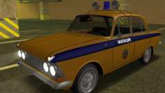 Moskvich 408 Police for GTA San Andreas