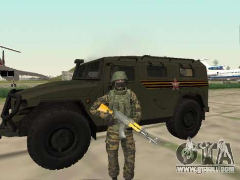 Fighter in mountain flora for GTA San Andreas fifth screenshot