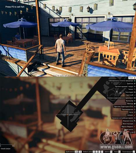 Fishing for GTA 5