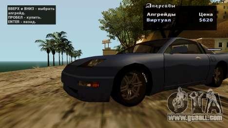 Wheels from GTA 5 v2 for GTA San Andreas twelth screenshot