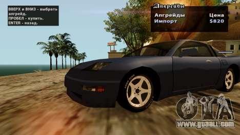 Wheels from GTA 5 v2 for GTA San Andreas ninth screenshot