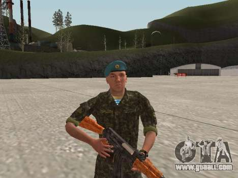 The airborne soldier of Ukraine for GTA San Andreas second screenshot