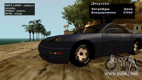 Wheels from GTA 5 v2 for GTA San Andreas