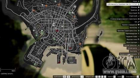 GTA 5 Last Shot 0.1 second screenshot
