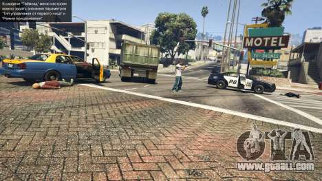 GTA 5 Police Chase Random Event fifth screenshot