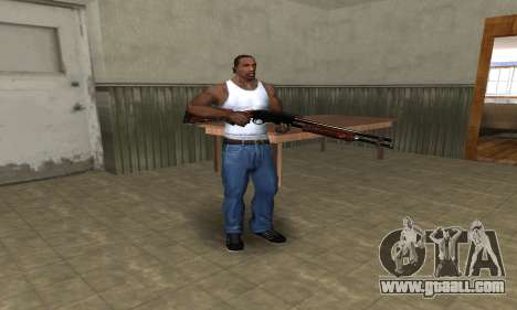 Very Big Shotgun for GTA San Andreas third screenshot