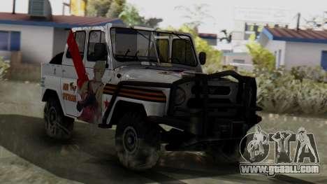 УАЗ 469 Ivan Braginsky for GTA San Andreas