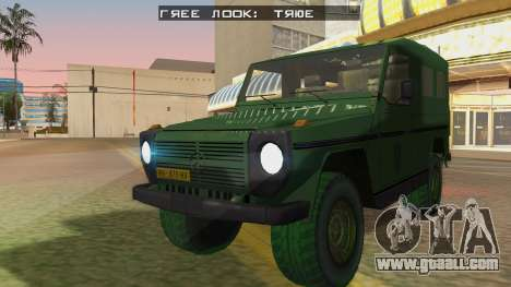Mercedes-Benz G Wolf Croatian Army for GTA San Andreas back left view