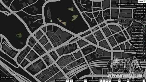 GTA 5 Building social network Facebook third screenshot