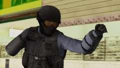 [GTA 5] SWAT