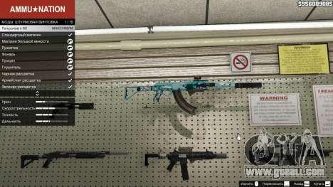 GTA 5 Assault rifle Anime
