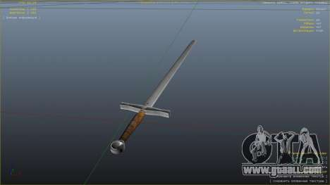 Sword Excalibur for GTA 5