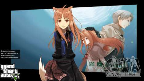 Spice & Wolf Theme for GTA 5