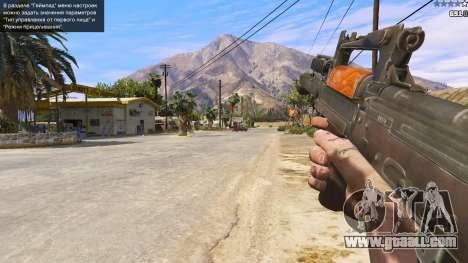 GTA 5 OTS-14 Groza from Battlefield 4 fifth screenshot