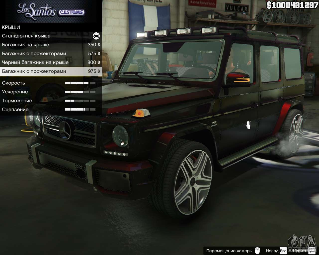 Mercedes Benz G65 Amg For Gta 5